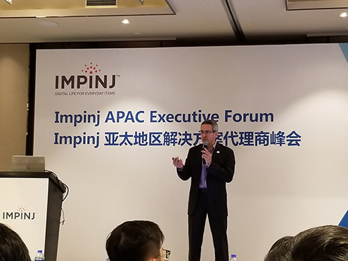 2018 Impinj APAC Executive Forum in Xiamen